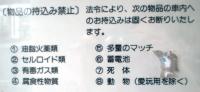 070714blog.JPG