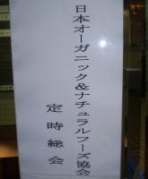 080321blog0000.JPG