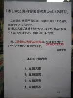 080619blog0000.JPG