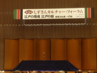 090921blog.JPG