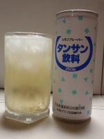 100629blog.JPG
