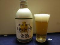 100925blog.JPG