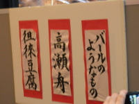 100926blog.JPG