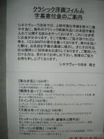 101123blog.JPG