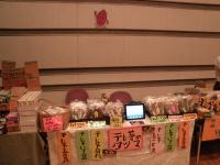 110529blog.JPG
