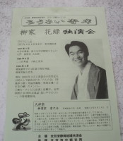 120329blog.JPG